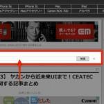 new-search-box-single.jpg