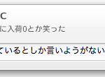 os-x-mavericks-message-reply.png