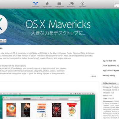 osxmavericks-appstore.png
