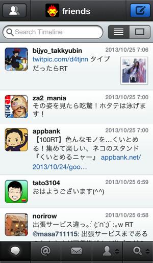 tweetbot3-for-iphone-3.jpg