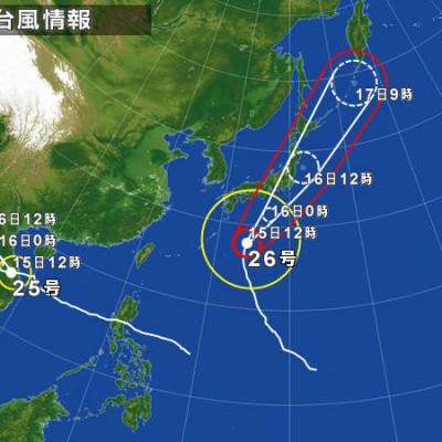 typhoon-26.jpg