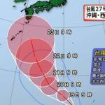 typhoon-27.png