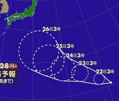 typhoon-28-coming-to-japan.jpg