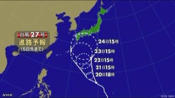 台風27号の威力が尋常ではない件