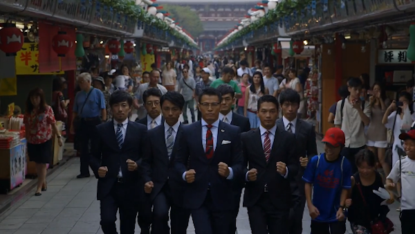 World Order Tokyo Olympics 2020