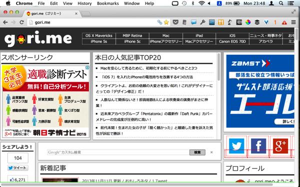 MacBook Pro Retina解像度(1024×640)