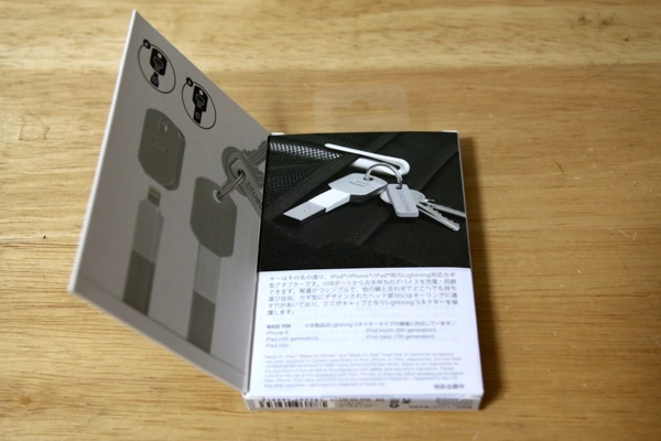Bluelounge-Lightning-Cable-Kii-5.jpg