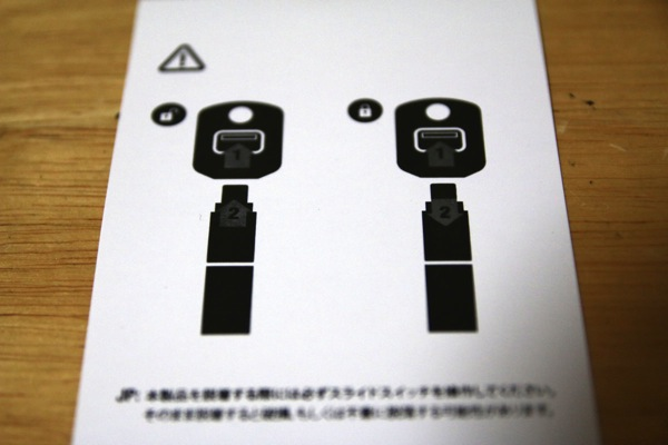 Bluelounge-Lightning-Cable-Kii-8.jpg