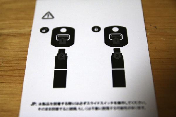 Bluelounge-Lightning-Cable-Kii-8.jpg