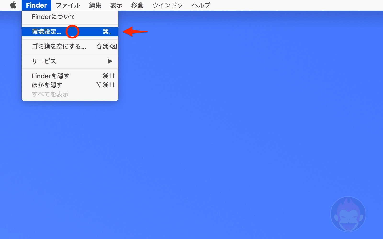 Showing-File-Extention-Types-on-Mac-01-2