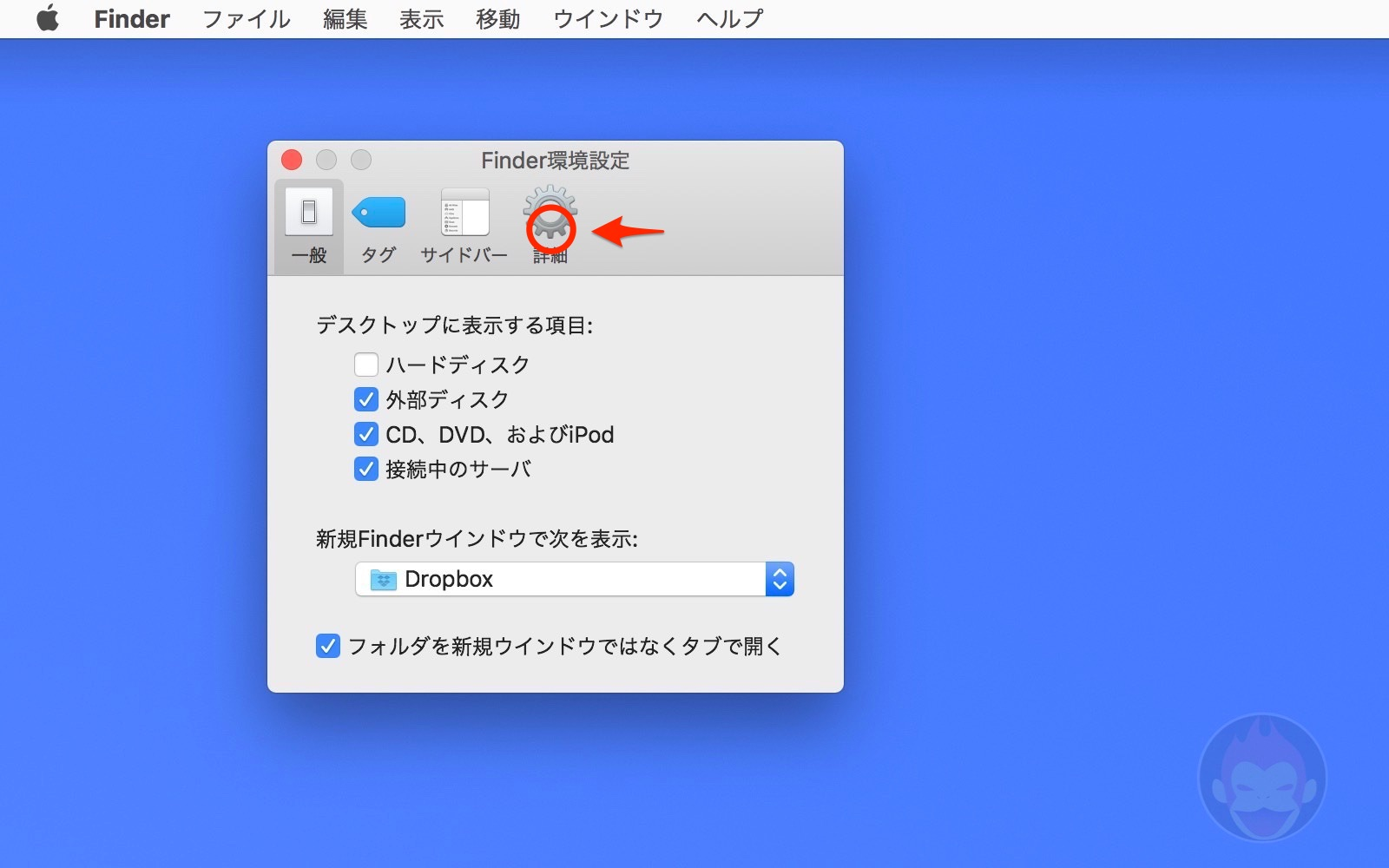 Showing-File-Extention-Types-on-Mac-02-2