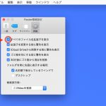 Showing-File-Extention-Types-on-Mac-03-2