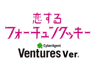 cyber-agent-ventures.png