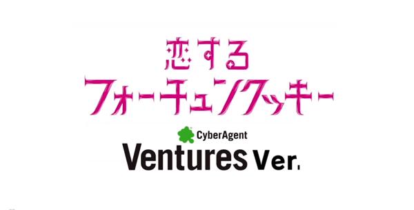 cyber-agent-ventures.png