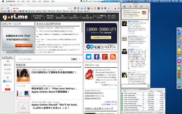MacBook Pro Retinaフル解像度