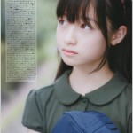 hashimoto-kannna-2.jpg