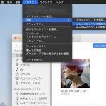 iTunes-Account