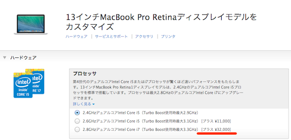 Macbookpro core i5 i7