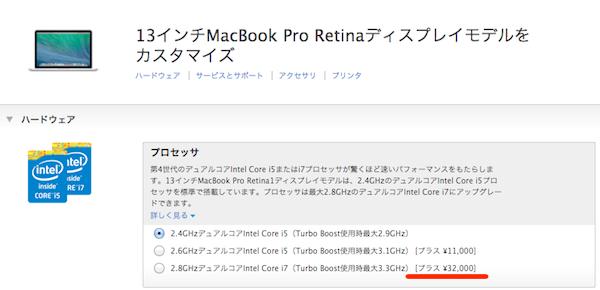 Macbookpro core i5 i7