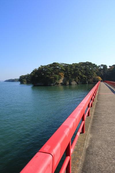 「福浦橋」(別名「出会い橋」)