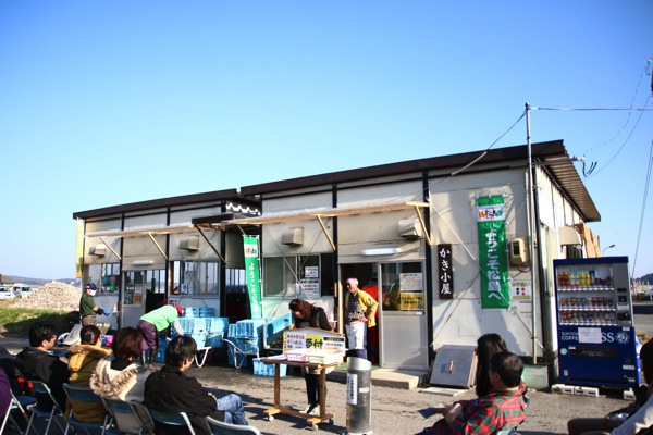 matsushima-bridge-83.jpg