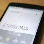 nexus-5-ok-google-5.JPG