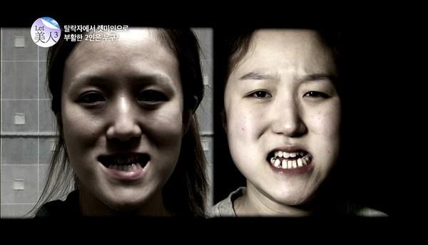 plastic-surgery-1.jpg