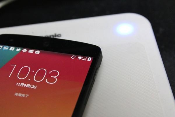 Nexus 5とQi充電器は最強のコンビネーション