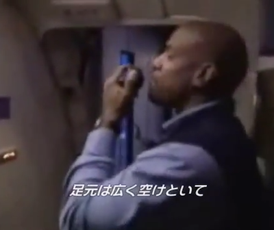 rapping-flight-attendant.png