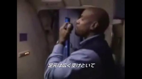 Rapping flight attendant