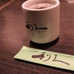 rikyuu-sendai-2.jpg