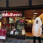 sasakama-blogger.jpg