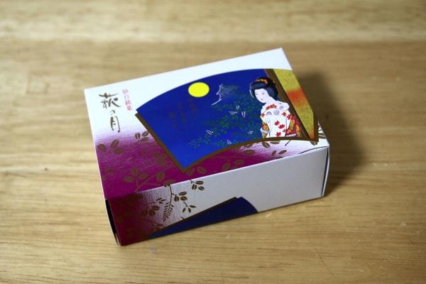 仙台土産「萩の月」