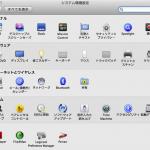 system-preferences-jp.png