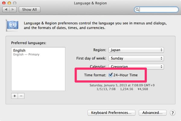 「OS X Mavericks」でカレンダーアプリの時間フォーマットを24時間形式に変更する方法
