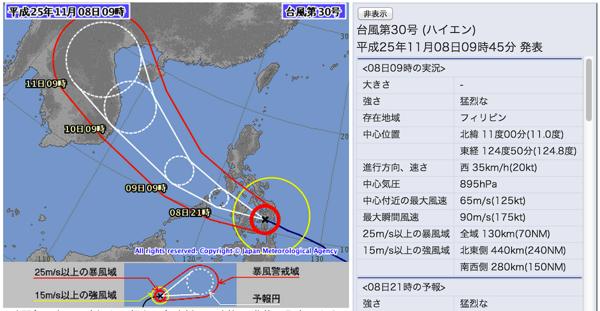 typhoon-30.png