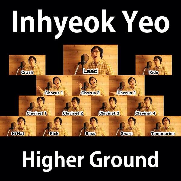 Inhyeok-Yeo-Higher-Ground