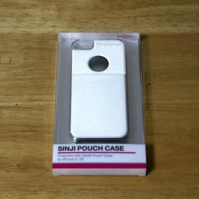 Sinji-Pouch-Case-1.jpg