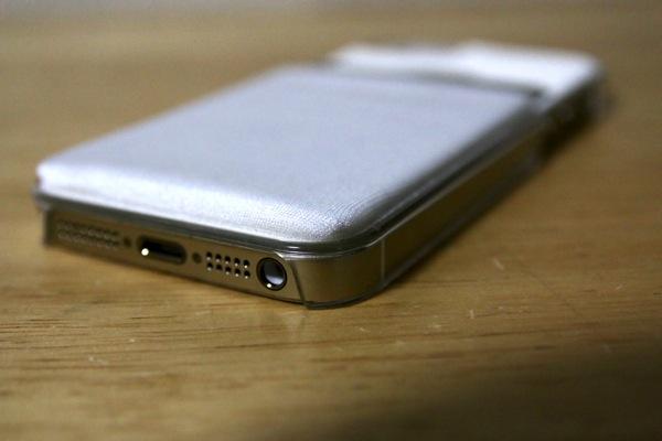 Sinji-Pouch-Case-12.jpg