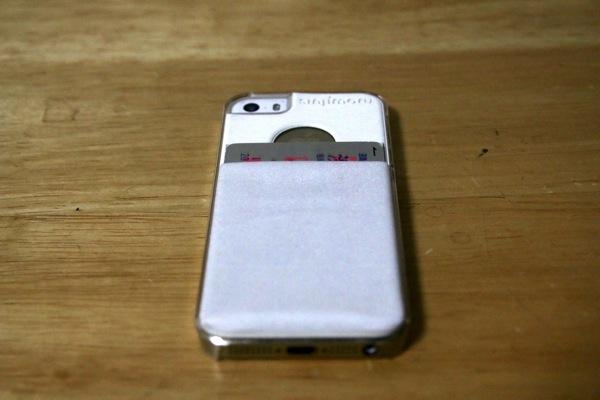 Sinji-Pouch-Case-15.jpg