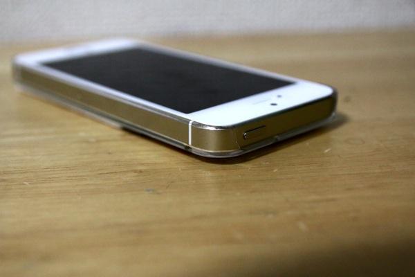 Sinji-Pouch-Case-9.jpg