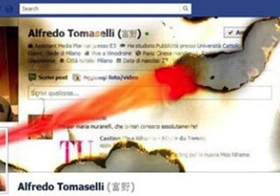 amazing-facebook-covers-1.jpg