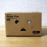 cheero-Power-Plus-DANBOARD-version-mini-2.jpg