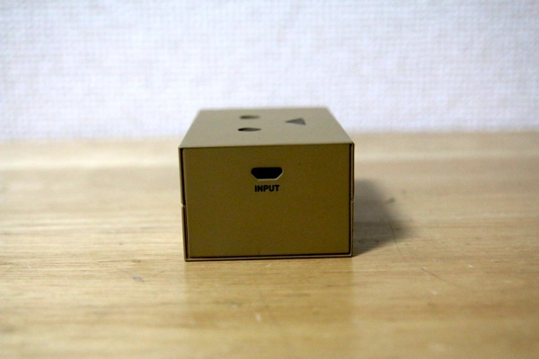 cheero-Power-Plus-DANBOARD-version-mini-5.jpg