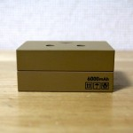 cheero-Power-Plus-DANBOARD-version-mini-6.jpg