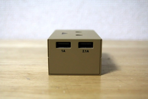 cheero-Power-Plus-DANBOARD-version-mini-7.jpg