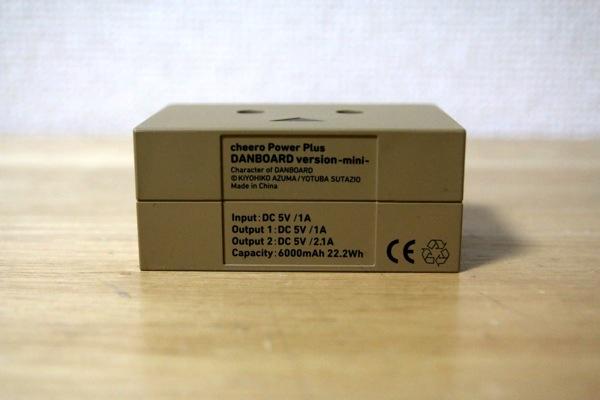 Cheero Power Plus DANBOARD version mini