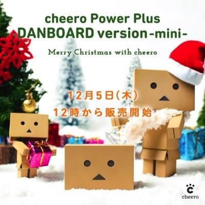 cheero-merry-xmas.jpg