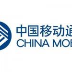 china-mobile-iphone.jpg