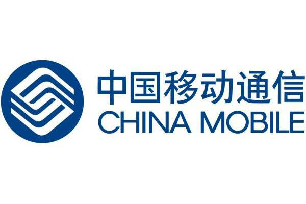 China mobile iphone